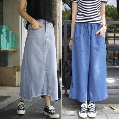 [時時樂限定] 超顯瘦!多款寬褲牛仔裙單一特價