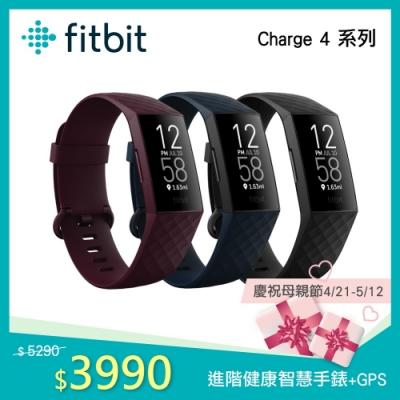 Fitbit Charge 4 進階版的健康智慧手環 + GPS