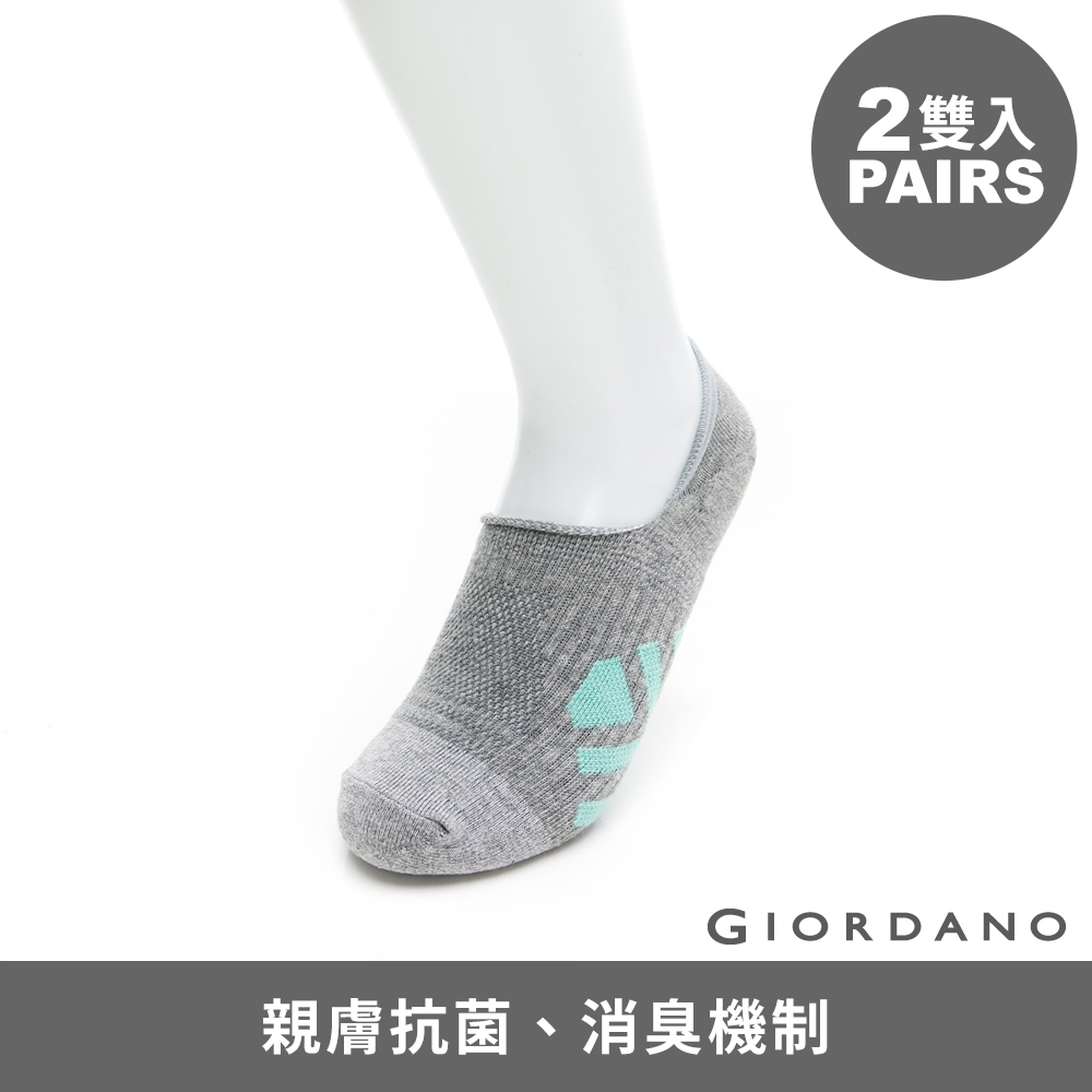 GIORDANO 中性款抗菌隱形襪(兩雙入) - 03 灰