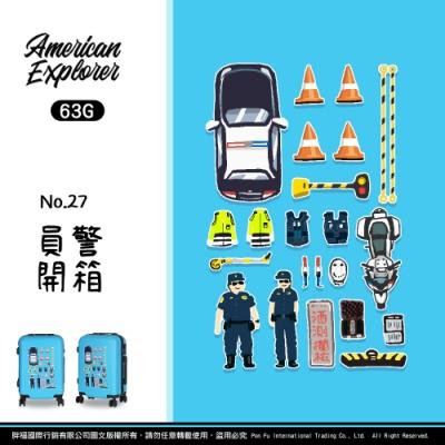 American Explorer 登機箱 20吋 圖案/卡通 行李箱 63G 雙排輪 (員警開箱)