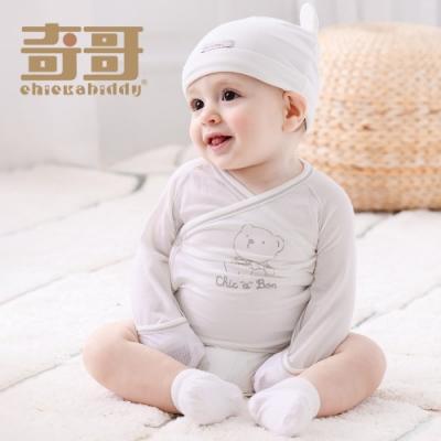 奇哥 長效抗菌銀離子纖維帽子 (早產兒-6個月)