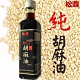 松鼎 正宗北港100%純黑麻油5瓶(500ml/瓶) product thumbnail 1