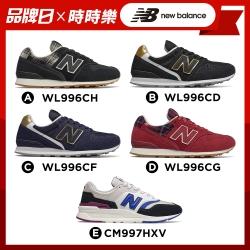 【品牌日限定】New Balance 復古鞋_女性四款:黑/丈青/
