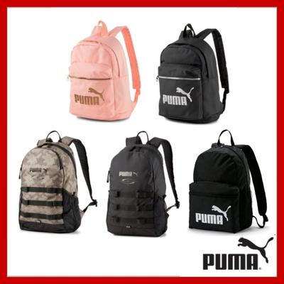 【PUMA官方旗艦】時時樂限定 開學季 男女款後背包 多款任選