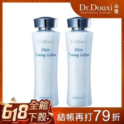 【Dr.Douxi 朵璽】薏沛健康機能水255ml  2瓶入