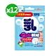 【小兒利撒爾】Quti軟糖 x12包組 活性乳酸菌(機能食品/營養補給/兒童乳酸菌益生菌) product thumbnail 1
