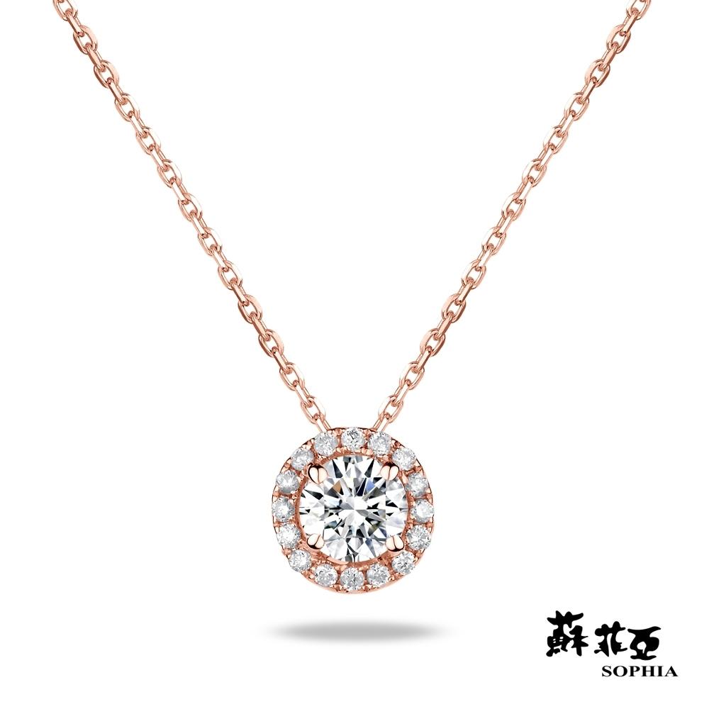 蘇菲亞SOPHIA-鑽鍊-愛伊蕾拉0.30克拉玫瑰金鑽石項鍊