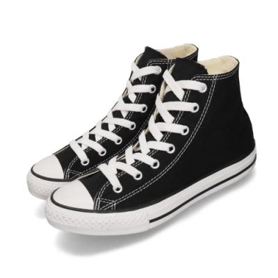 CONVERSE ALL STAR 男女款 高筒帆布鞋-黑 M9160C