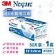 3M 7660C 醫用口罩-50片盒裝(粉藍) product thumbnail 1