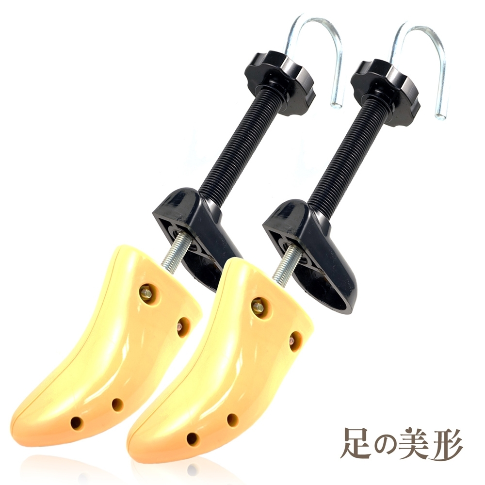 足的美形 多功能ABS擴鞋器 (平底跟鞋專用) 2入