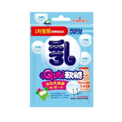 【小兒利撒爾】Quti軟糖 活性乳酸菌 (10顆/包)