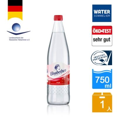 499免運 Elisabethen德國天然礦泉水750ml玻璃瓶 國際品水師專業推薦
