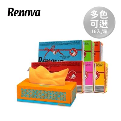 Renova葡萄牙天然彩色抽取式面紙80抽(16入/箱)-多色任選