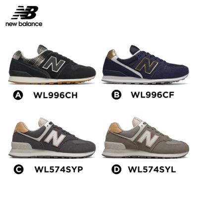 【時時樂限定】New Balance 復古鞋_女性:黑/丈青/鐵灰/麥色