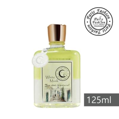 Paris fragrance巴黎香氛-隨心所浴系列按摩油125ml