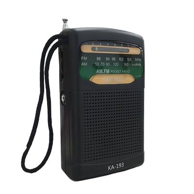 USEFUL 高靈敏度隨身型收音機(KA-193)
