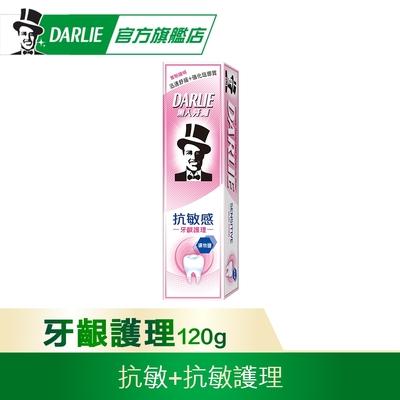 黑人 抗敏感 - 牙齦護理牙膏120g