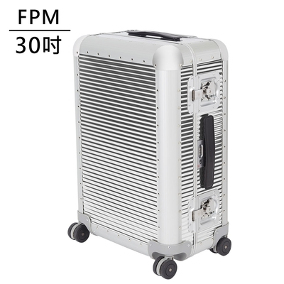 FPM MILANO BANK Reflective Steel系列 30吋行李箱 不鏽鋼 (平輸品)