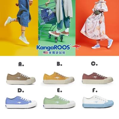 【時時樂限時下殺45折起】KangaROOS 美國袋鼠鞋 女 CRUST 餅乾帆布鞋 共六款