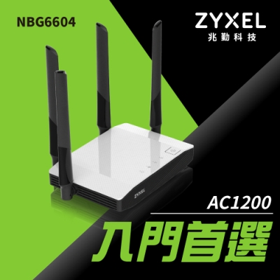 Zyxel合勤 NBG6604 ac1200 Wi-Fi 分享器 無線 雙頻 路由器