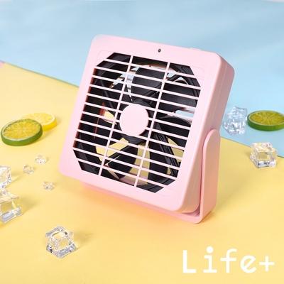 Life+ 可翻轉方型USB迷你風扇 (粉紅)