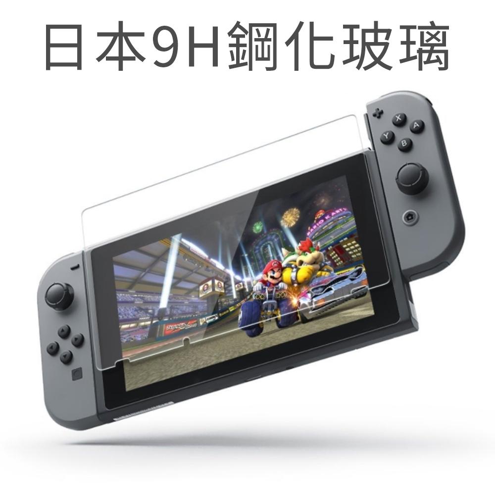 pump 任天堂 Nintendo Switch 高透光 9H 2.5D細弧邊 鋼化玻璃保護貼