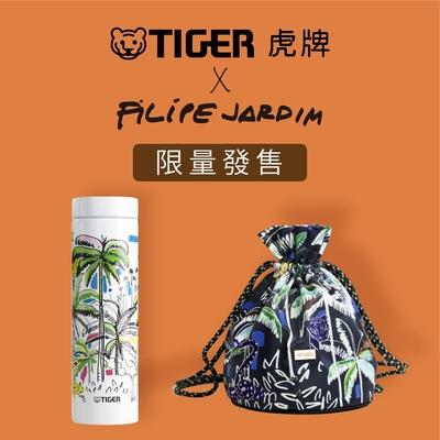 (買就抽愛馬仕包)TIGER虎牌 國際精品藝術家聯名保溫保冷杯(MMZ-A502)