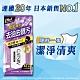 GATSBY 潔面濕紙巾(控油型)42張/包 product thumbnail 2