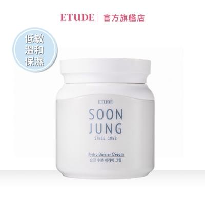 ETUDE HOUSE HAPPY 牛 YEAR!純晶極水潤保濕乳霜(加大版)