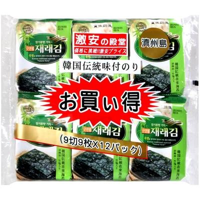 韓國《激安殿堂》竹鹽海苔(12入)