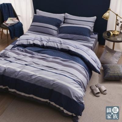 織眠家族 200織精梳純棉-雙人被套床包組-(塞納河畔)