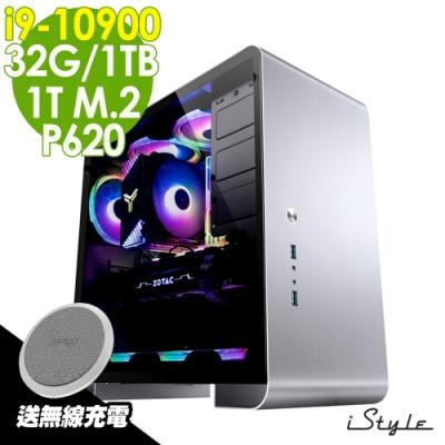 iStyle 旗艦3D繪圖工作站 i9-10900/32G/M.2 1T+1TB/P620 2G/WiFi6+藍牙/W10/五年保固