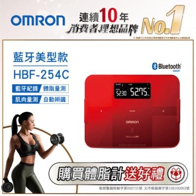 OMRON歐姆龍 藍牙智慧體重體脂計 HBF-254C 紅色