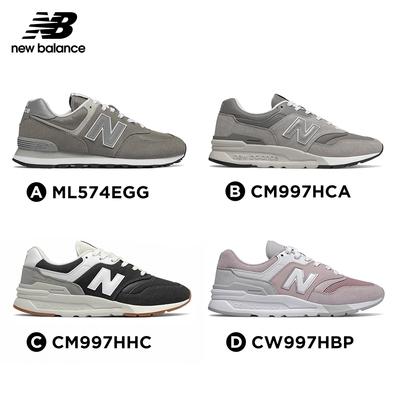 【時時樂限定】New Balance 復古鞋_中性3款_女性1款任選