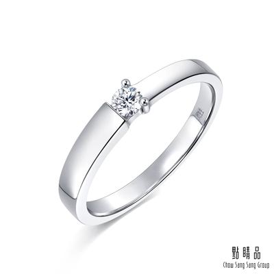(送5%超贈點)點睛品 Promessa 愛情誓約 0.15克拉鑽石戒指-男戒