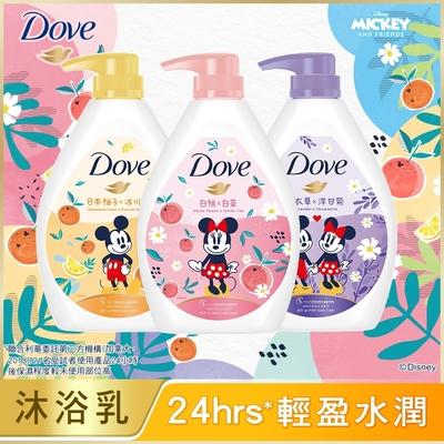 多芬沐浴乳 1000Gx4入_迪士尼限定版(3款可選)
