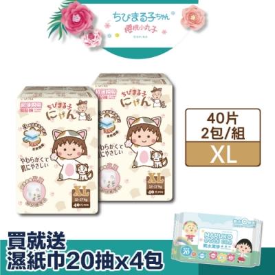 櫻桃小丸子 超薄瞬吸易拉褲 XL 40片*2包 (共80片)