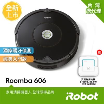 iRobot Roomba 606掃地機+iRobot Braava Jet 240擦地機