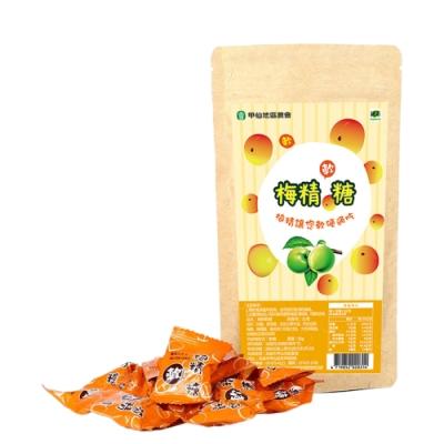 甲仙農會 梅仙子-梅精軟糖(60g)