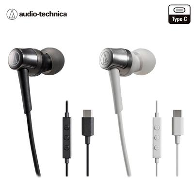 鐵三角 ATH-CKD3C USB Type-C用耳塞式耳機