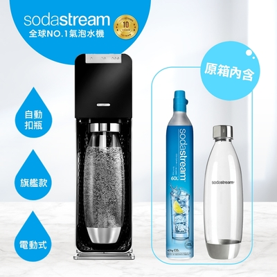 Sodastream電動式氣泡水機power source旗艦機(黑)