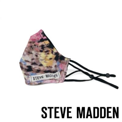 STEVE MADDEN-摩登款 時尚品牌銀離子口罩-花色