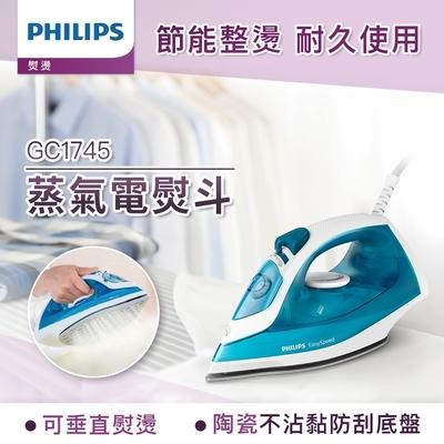 Philips 飛利浦 蒸氣電熨斗 GC1745 (藍白色)