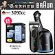 德國百靈BRAUN-新升級三鋒系列電鬍刀3090cc product thumbnail 2