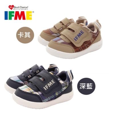 新品任選★IFME健康機能鞋款 格紋學院款-ZE80311/ZE80312(寶寶段)