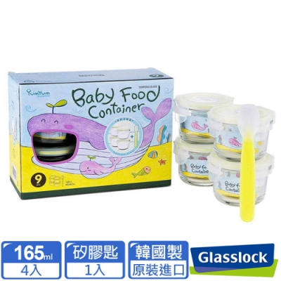 Glasslock YumYum圓形玻璃副食品保鮮盒4入組(附矽膠匙)