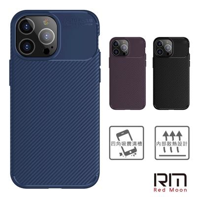 RedMoon APPLE iPhone 13 Pro Max 6.7吋 碳纖維耐衝擊TPU防指紋手機殼