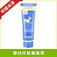 小鹿山丘 嬰幼童保濕乳液200g product thumbnail 1