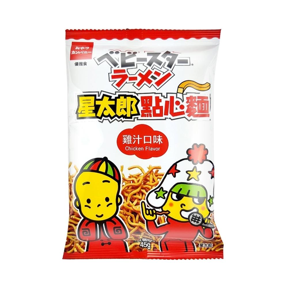 OYATSU優雅食 星太郎點心麵-中雞汁(45g)