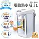 大家源304不鏽鋼內膽電動熱水瓶3L TCY-2033 product thumbnail 1